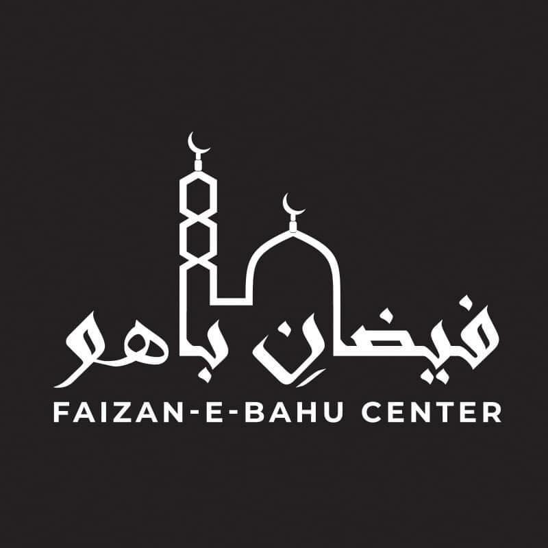 Faizan – E – Bahu